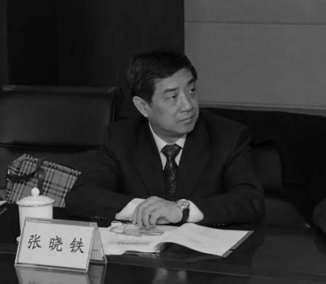 中国移动原副总经理张晓铁逝世安卓版