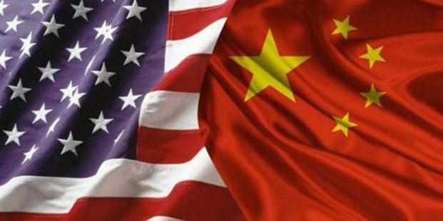 特朗普宣布对华制裁措施!环球时报:中国做好了最坏准备,可蔑视之安卓版