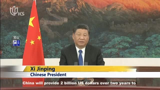 CHINA TO PROVIDE US$2 BLN OF INT'L AID OVER 2 YEARS安卓版
