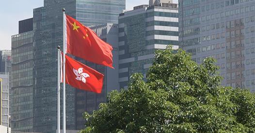 大湾区之声热评:西方政客对香港指手画脚纯属自作多情安卓版