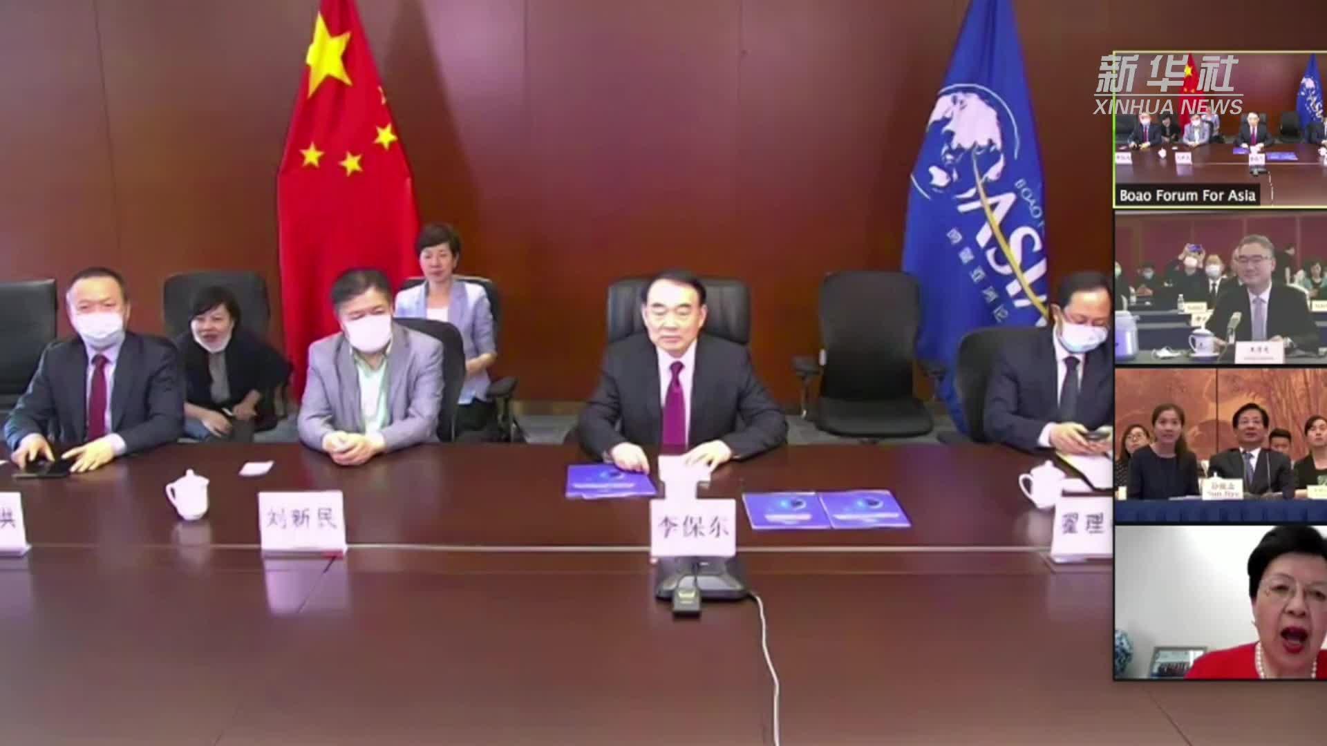 博鳌亚洲论坛举办全球健康论坛第二届大会筹备工作视频专家会议安卓版