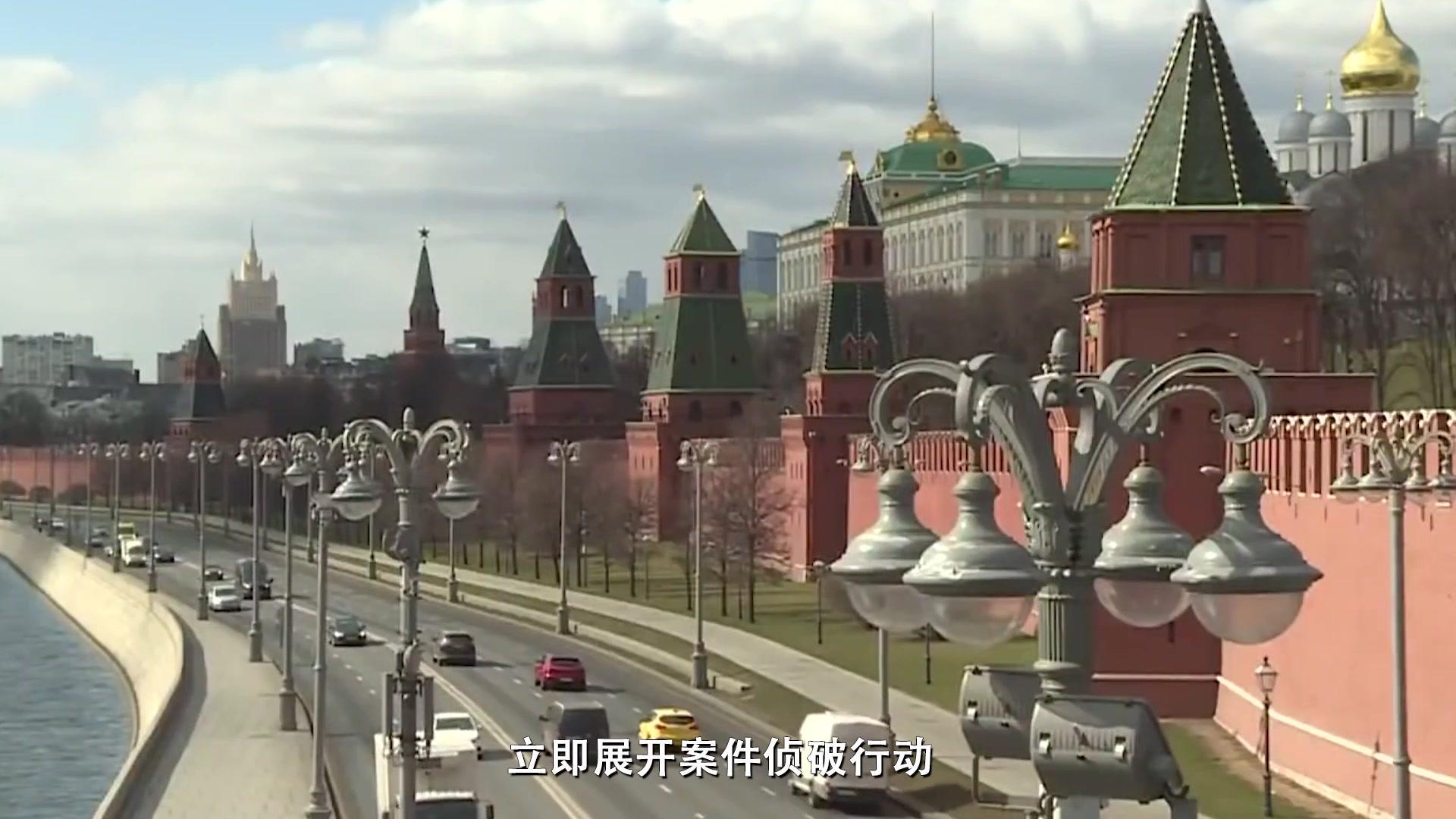 莫斯科突然爆发枪战,AK步枪射击声震耳欲聋,美:可能有大事发生安卓版