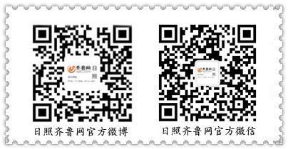 日照:省道上停车捡木头被撞 伤者获赔4万余元www.smxdc.net