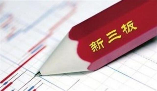 """武汉芳迪环保股票代码,9大新三板研究团队透视2017新三板转""""鸡"""""""