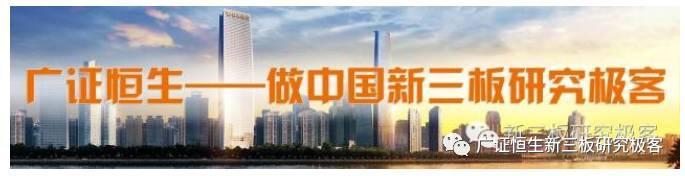 """尚睿通股票,「Pre-IPO极客优选」谁是下一家""""江苏中旗""""?(附24家潜力教育股)"""