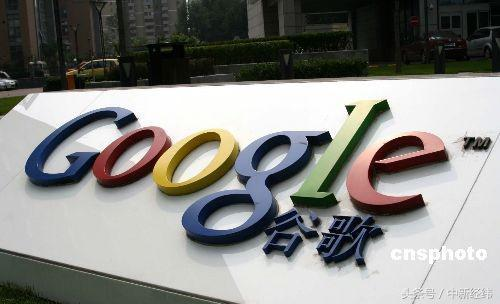 谷歌04年股票涨了多少钱,如果13年前按上市价买入谷歌股票 现在会有多富?
