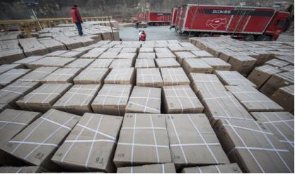 """村长刘强东不仅为村民送年货,还要把农产品都包装成了""""网红""""!(图3)"""