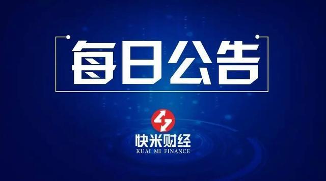 中健农超 股票,福建新三板再添3成员  闽瑞环保上半年净利增近4倍
