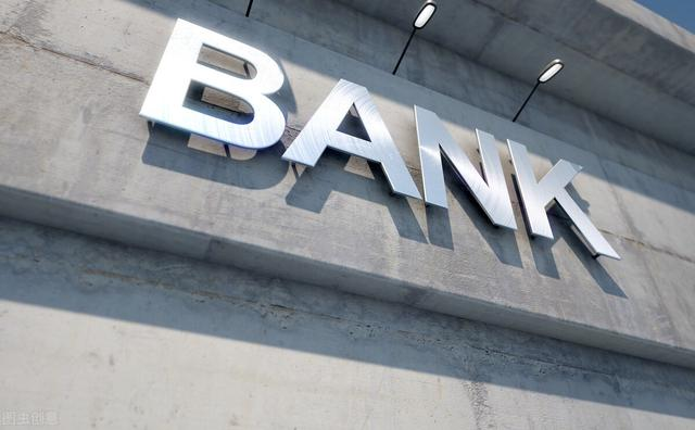 金融机构对个人帐户的管理方法持续加仓