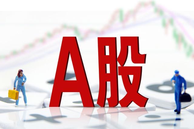 股票超大金额订单信息猛增预估,催化反应军用走高军工板块又起