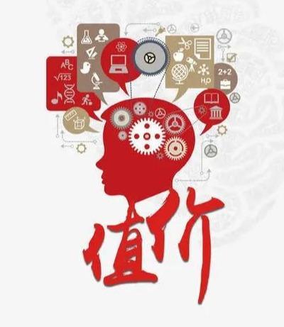 普通人想创业,如何选择适合创业项目?这三点必须注意