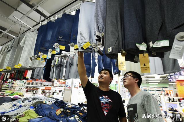 淘宝商家如何才能找到靠谱服装加工厂?掌握衣