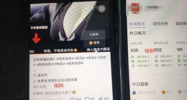 视频7号更新:开微信小店直接带货,奖金期到了!