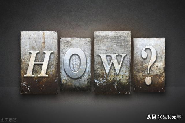 永远不要去证明什么,基金投资不需要,成功也不需要
