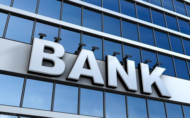「银行高管动态」张家口银行行长升任董事长