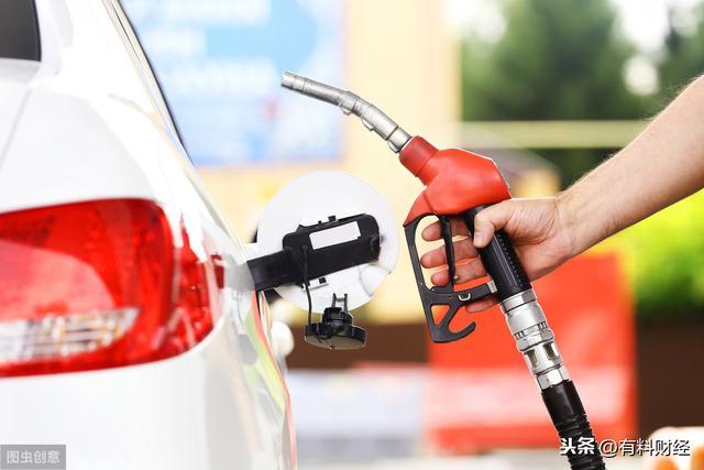 今日最新油价信息:国际原油大跌,为何加油站柴油、汽油价格不降_极速赛车信誉群