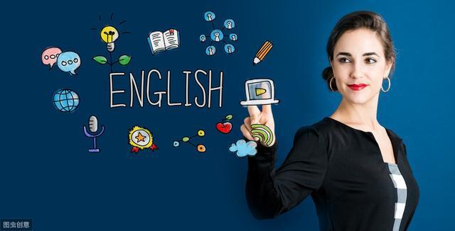 6000字长文干货!如何上好一堂英语课,学会这几招就行了