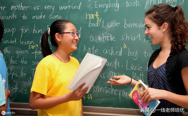 小学英语6年级(上)期中测试D卷,可打印