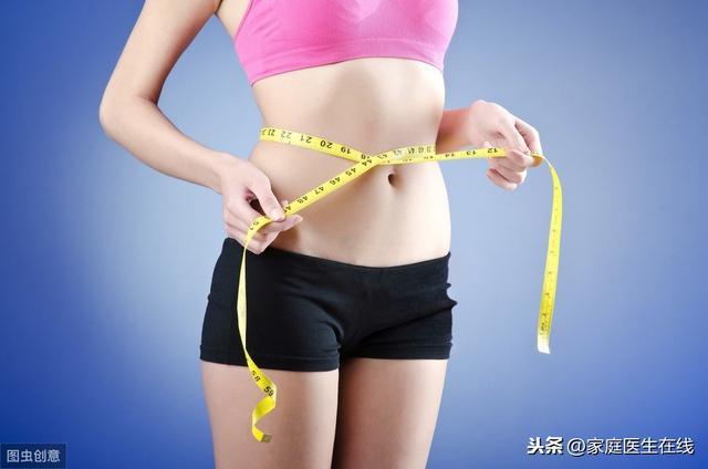 这几个减肥方法,可能会对身体有伤害!健康减肥才重要