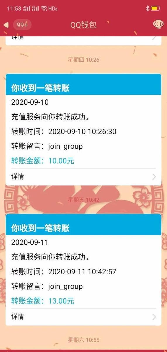 推荐一个月入过万的项目,高校QQ群付费进群了解下