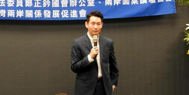 国民党副秘书长称:台美就算关系再坏,美国要一脚踢出台湾也不可能