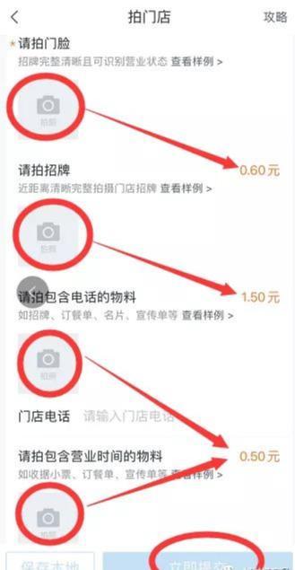 手机怎么赚钱?推荐一款能让你月入过万的App-美团拍店