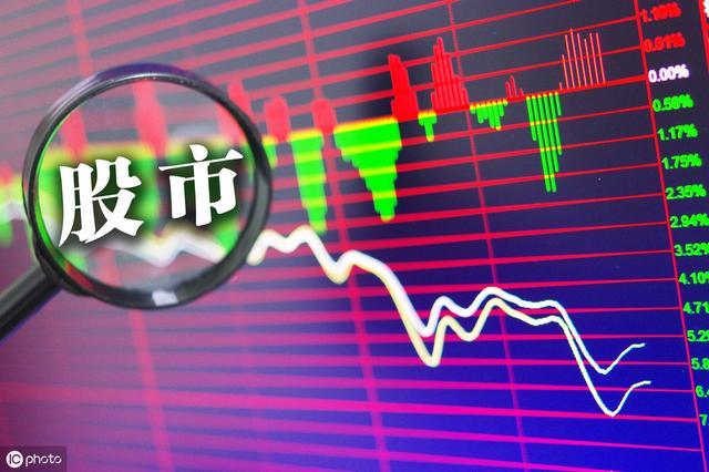 股票开户钱到哪里,新韭菜需要知道的股票开户流程