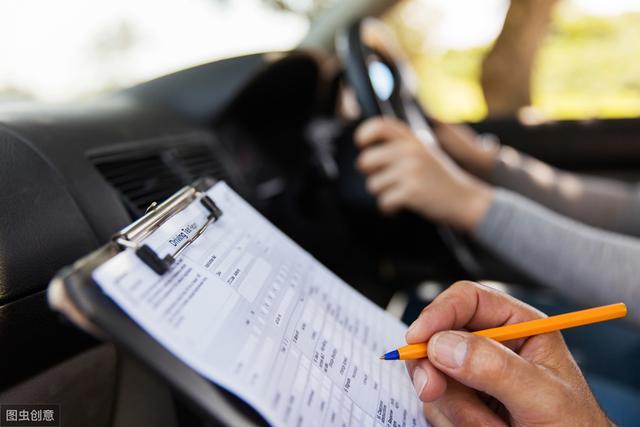 驾考科目一怎么考,有哪些科一考试流程,送给准备学车的你们插图(2)