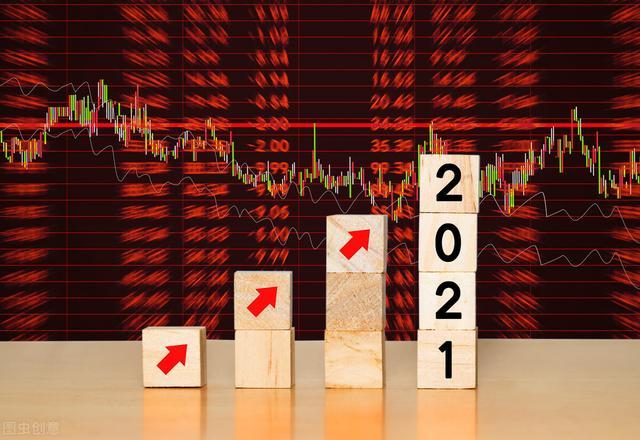 不要错过!2020.12.2今日重点关注板块资金流及财经要闻