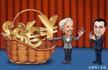 人民币入sdr利好哪股,加入SDR一小步,人民币资产受益一大步,股民也有希望了