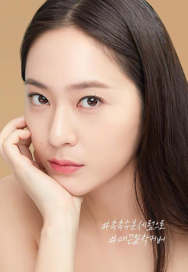 f(x)成员郑秀晶与SM解约,多家公司已向她伸出橄榄枝!脱离苦海了www.smxdc.net