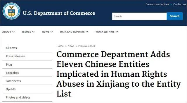 胡锡进:美国对华的新制裁道义混乱且重在声势www.smxdc.net