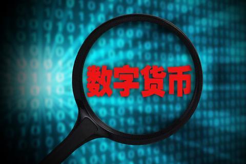 微信群、支付宝反垄断调查是谣传?网友:滥用垄断地位,早该调查了-微信群群发布-iqzg.com