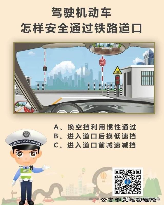 驾照考试科目一插图