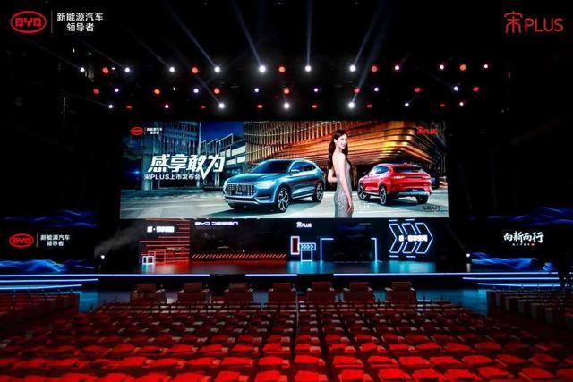 比亚迪宋PLUS燃油版上市 售价11.58万-14.38万元