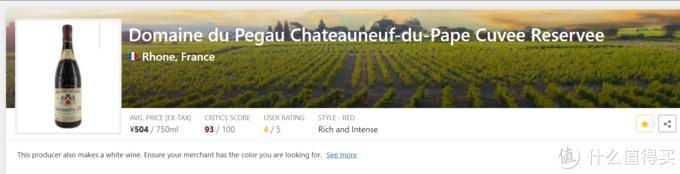 「只买对的,不买贵的」持平国际均价的高分金奖葡萄酒推荐插图8