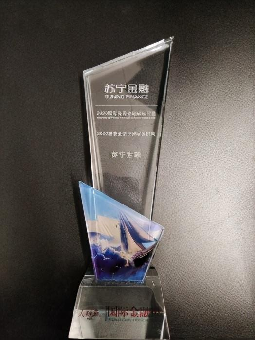场景+科技领先 苏宁金融获2020国际先锋金融机构两项大奖