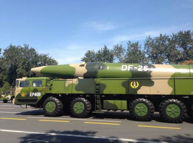 美媒:美国双航母编队南海演习后,中国试射DF-26反舰弹道导弹