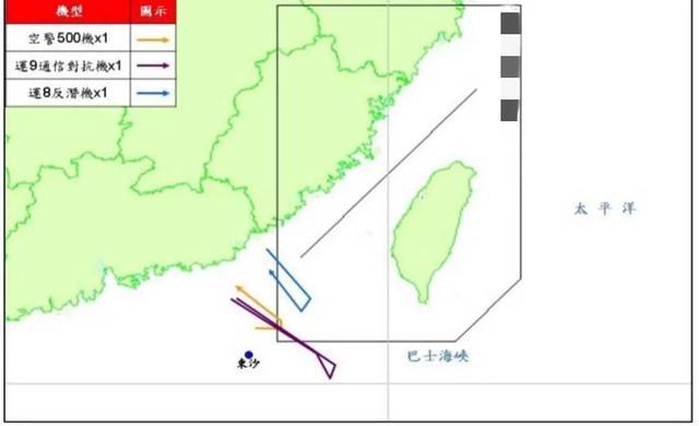 """一天三次!解放军到台湾西南上空巡航,台军称""""在画航空识别区"""""""