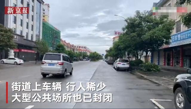 疫情防控中的云南瑞丽:公共场所基本关闭 整条街只有一两家商铺营业【www.smxdc.net】