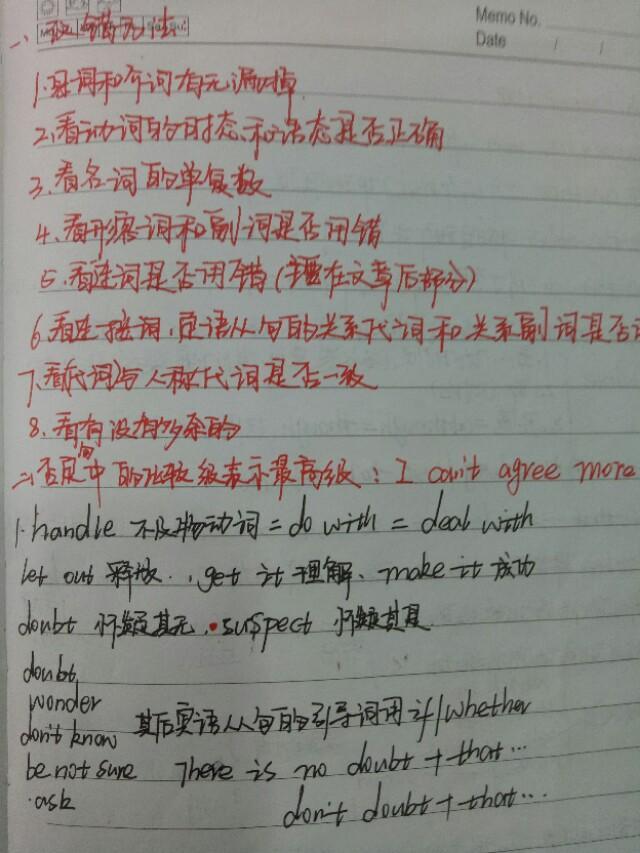 看看几位高中生的英语课堂笔记学习怎样听好一节课