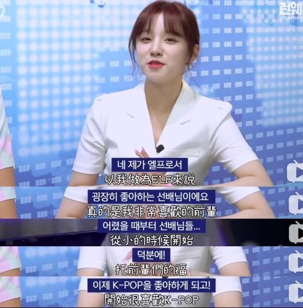 SJ厉旭公布恋情并道歉,女友撞脸宋雨琦,粉丝曾目击两人接吻?-第57张
