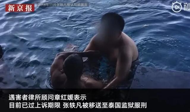 【热点】泰国杀妻骗保案被告移送监狱服刑_加拿大28群