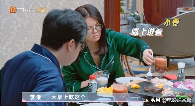 """看到这些细节,终于知道李湘为什么一次次""""原谅""""王岳伦了-第18张"""