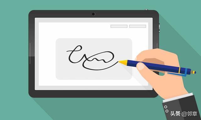 电子签名的特点,电子签名的2019:巨头进场,格局难改