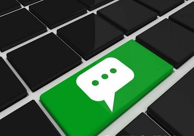 """微信推出""""指尖搜索"""",能成为搜索界的一股清流吗?"""