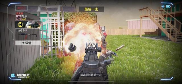 《使命召唤》手游上线,一款令玩家们有超高游戏体验感的手游插图