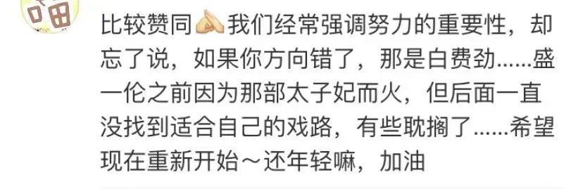 章子怡因一句话被骂上热搜,一直困扰我们的谜题是该有个说法了插图5