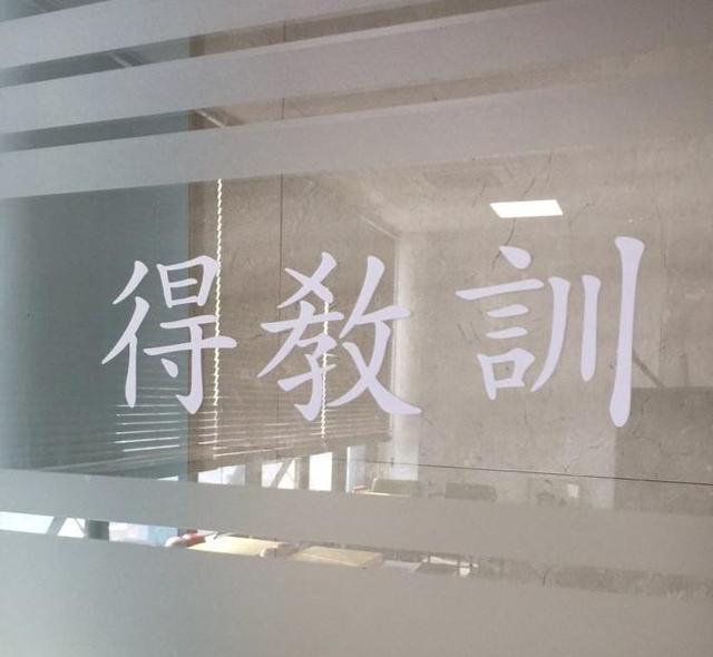 """首尔围棋品格""""众筹""""创队 黑嘉嘉不谈""""理想型"""""""