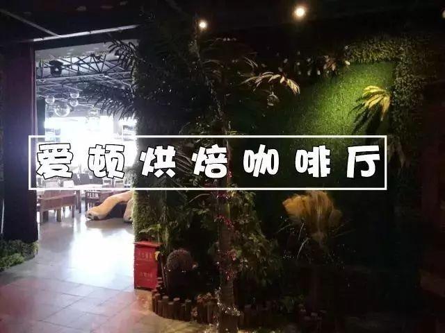 """5折!平顶山这8家明星餐饮团结搞事变,要让你""""吃不了兜着走""""!插图40"""